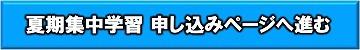 summer_mosikomipe-jihe.jpg
