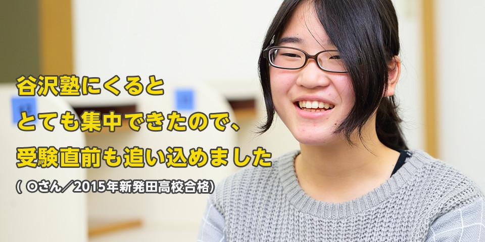 interview_top.jpg