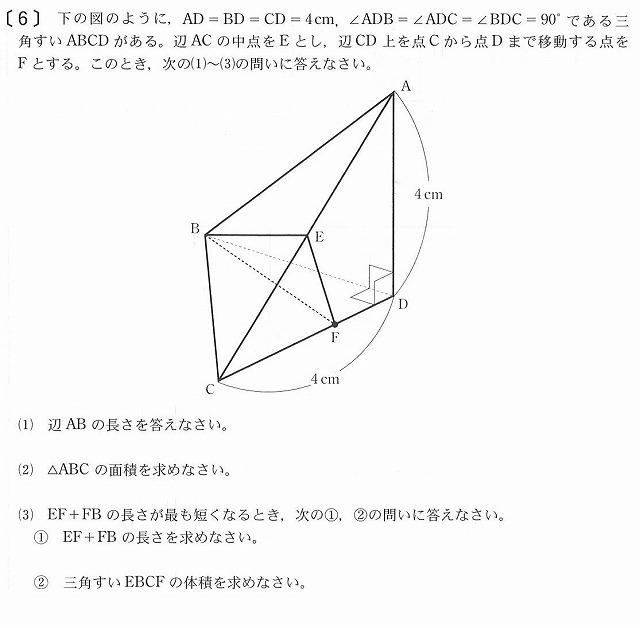h29math_sampleHP2.jpg